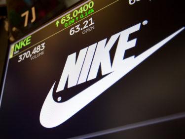 Azioni Nike NKE