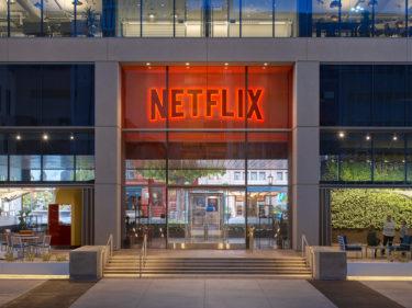 Comprare Azioni Netflix guida, quotazioni e previsioni