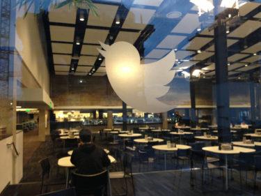 Comprare Azioni Twitter: guida, quotazioni e previsioni