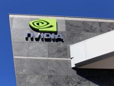 Comprare Azioni Nvidia- guida, quotazioni e previsioni