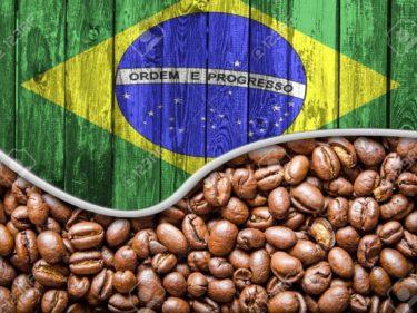 Crollo del Prezzo Caffe