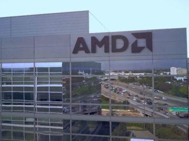 Come Comprare Azioni AMD Guida, Quotazioni e Previsioni