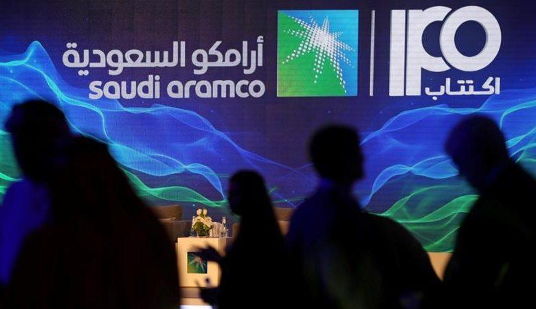 Saudi Aramco Azioni