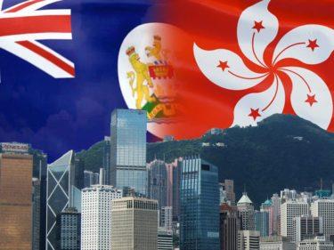 Hong Kong, Gran Bretagna e Cina