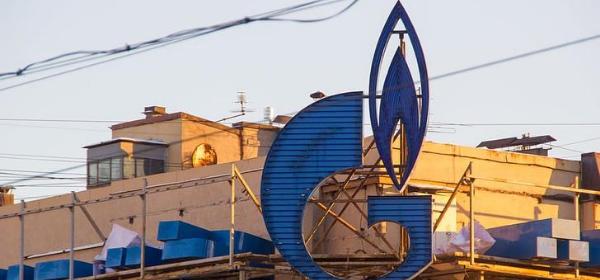 comprare-azioni-gazprom