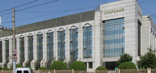 comprare-azioni-sberbank