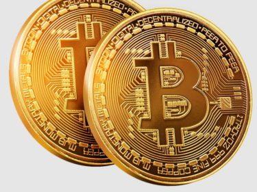 Opinioni Bitcoin
