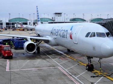 Comprare azioni American Airlines