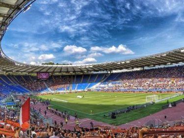 Comprare azioni AS Roma