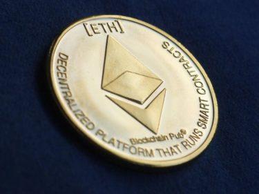 Comprare Ethereum con PayPal